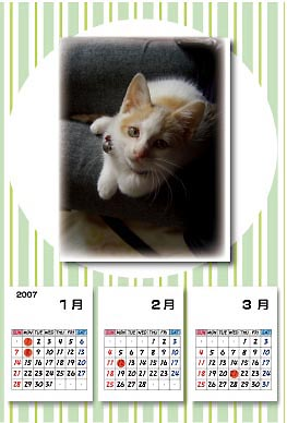 nyannyan-calendar.jpg
